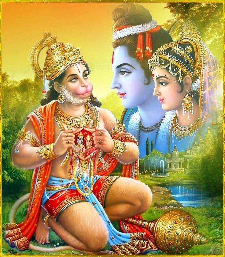 Hanuman Sita Ram Shiva Vishnu Lakshmi goddess god clairvoyant protection spiritual warfare